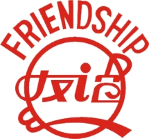 friendship-logo-200.jpg
