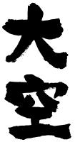 ozora-logo-h200.jpg